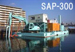 機械概要SAP-300